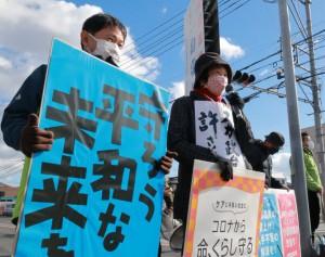 岡山市ですたんでぃんぐ12月16日 H1
