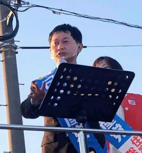 平井演説会12月6日6l