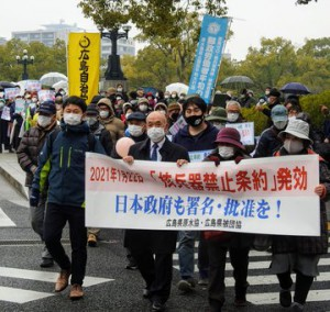 核兵器禁止条約発効1月23日2xM