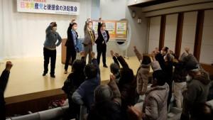 倉敷市議選支援1月9日m