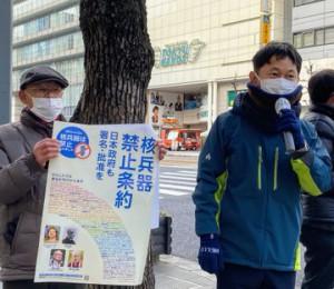 核兵器禁止条約zp