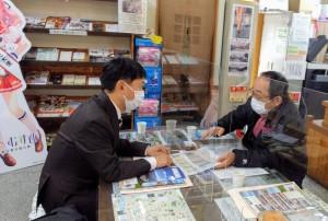美作市で懇談2月19日Aimi2