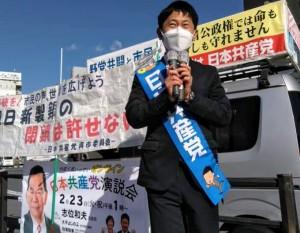 呉駅前街頭宣伝2月16日D