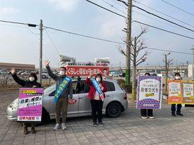 吉井やすみさんと宣伝