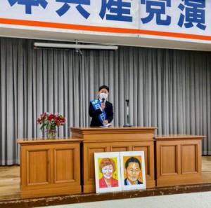 三原市議選支援kL