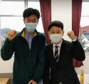 鳥取党会議AAfSrg