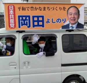 海田町選挙支援3月16日AYL_zX
