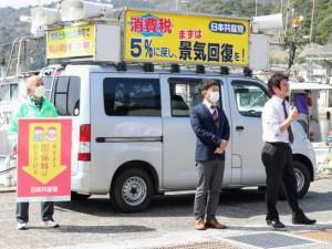 長門市選挙3月17日Pz