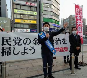 広島参院選挙K4