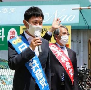 広島宣伝4月28日taI
