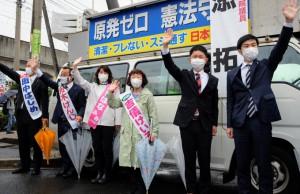 松江市議選4月4日N3