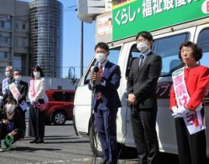 松江市長選挙4月11日告示At