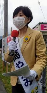 邑南町選挙支援4月13日1ed