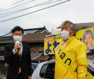 阿武町議選米津さん支援4月13日unK