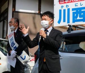 鳥取八頭町選挙Iz_l