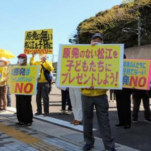 松江市長選挙iD