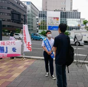 広島駅北口街頭宣伝6月17日eqq
