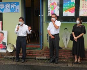 倉吉市議選支援8月21日XZz